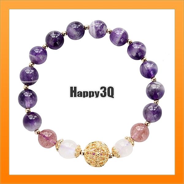 紫水晶草莓晶鍍24K金手鏈串珠手鍊佛珠手串水晶飾品首飾【AAA5007】預購