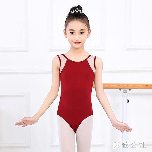 舞蹈服•兒童夏季吊帶形體服女童練功服芭蕾舞幼兒演出服考級服女孩CC3976『美鞋公社』