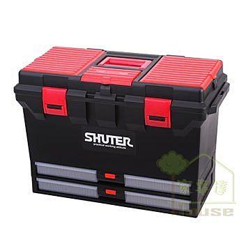[家事達] 樹德SHUTER 專業工具箱TB-802 特價