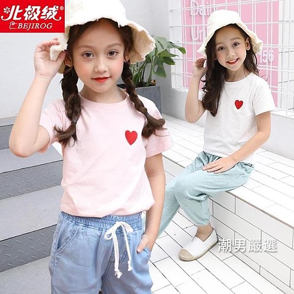短袖T恤女童新品短袖2018夏季女寶寶棉質T恤姐弟裝時尚男童半袖上衣夏裝