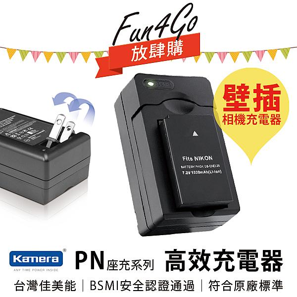 Kamera Canon NB-5L 高效充電器 PN 保固1年 IXY 800 810 820 900 910 920 960 1000 2000 3000 IS NB5L