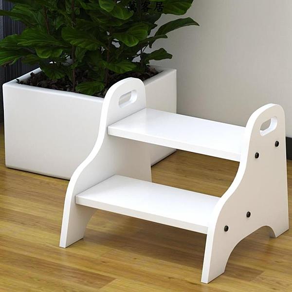 兒童墊腳凳臺階踏腳凳雙層凳洗手凳矮凳踩腳凳馬桶凳階梯 萬客居