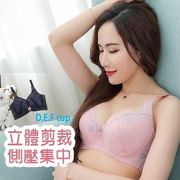 內衣/小百合 大罩杯  集中 聚攏 調整型胸罩D  E F 台灣製 95392