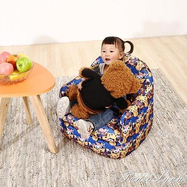 沙發男孩女孩幼兒園沙發公主椅可愛迷你卡通小座椅可拆洗 HM 范思蓮恩
