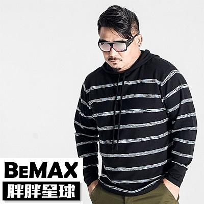 【胖胖星球】中大尺碼‧撞色休閒連帽針織毛衣 2XL~7XL‧加大/長袖【80905】