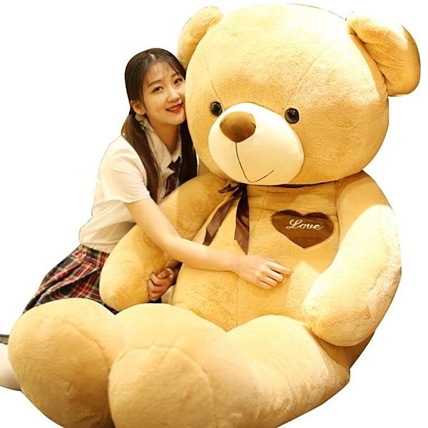 泰迪熊公仔抱抱熊布娃娃大熊毛絨玩具1.8米送女友大熊貓女生1.6   年終大促