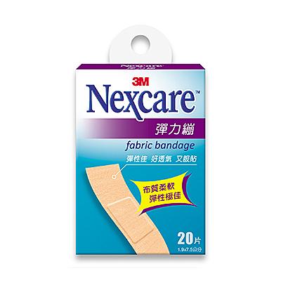 OK繃【3M】Nexcare 彈力繃1.9x7.5公分,20片/包
