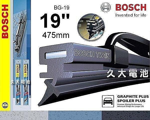 ✚久大電池❚德國 BOSCH 雨刷 19吋 475mm 原廠指定雨刷 新亞熱帶專用 GRAPHITE PLUS 雨刷