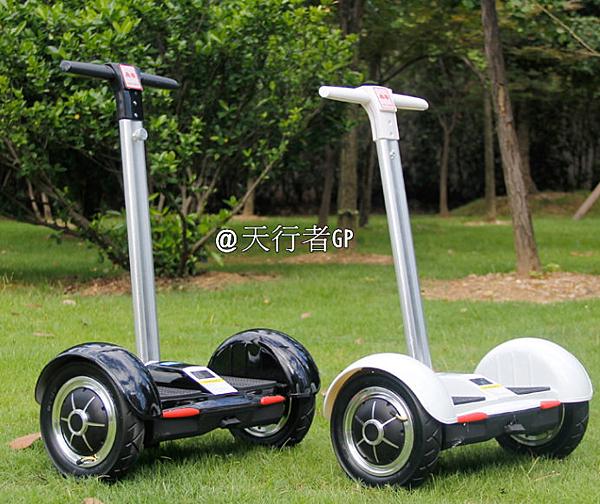 天行者GP 10吋 +把手 智能車 平衡車 代步車 電動車 電動滑板 電動腳踏車 機車 汽車 電器 專屬
