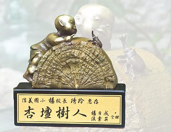 銅雕之美-怡然自得