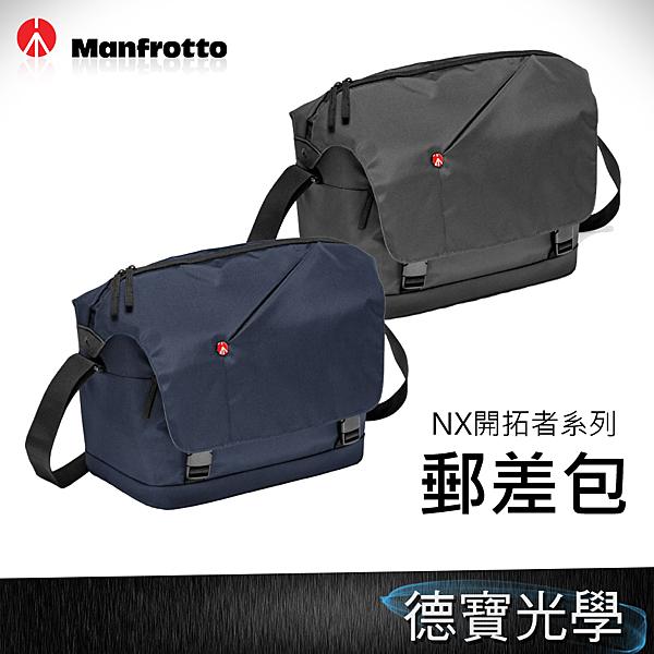 Manfrotto NX 開拓者系列 郵差包 MB NX-M-IBU - Messengers 正成總代理公司貨 相機包 首選攝影包