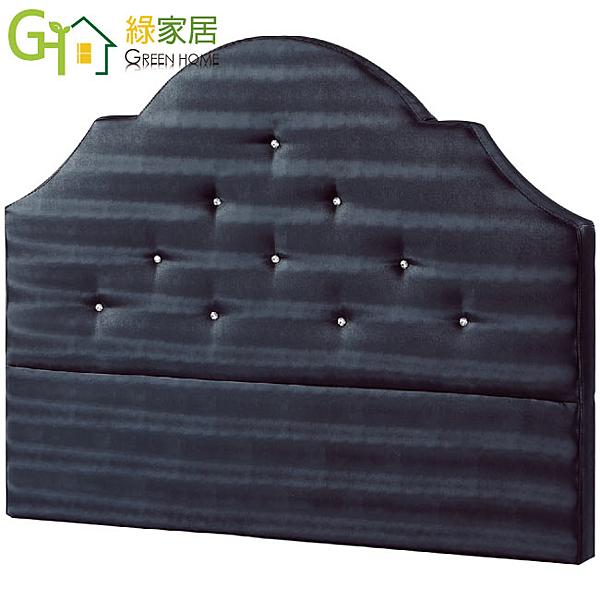 【綠家居】奧凱拉 現代5尺皮革雙人床頭片(二色可選)