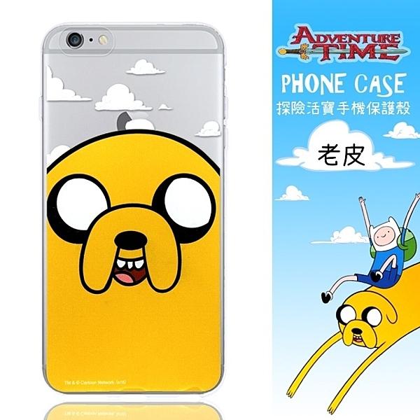 探險活寶 iPhone 6s Plus / 6 Plus (5.5吋) 可愛透明彩繪保護軟套◆贈送! 小小兵 充電線◆