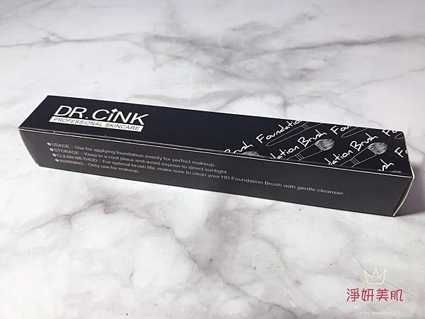 【DR.CINK 達特聖克】零失手HD專業粉底刷 1入 18*233mm 【淨妍美肌】
