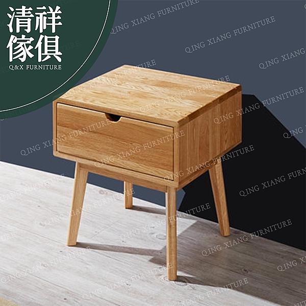 【新竹清祥傢俱】NBF-02BF05-北歐簡約實木床頭櫃 造型 簡約 日系 北歐 實木 床頭櫃 臥房 邊櫃