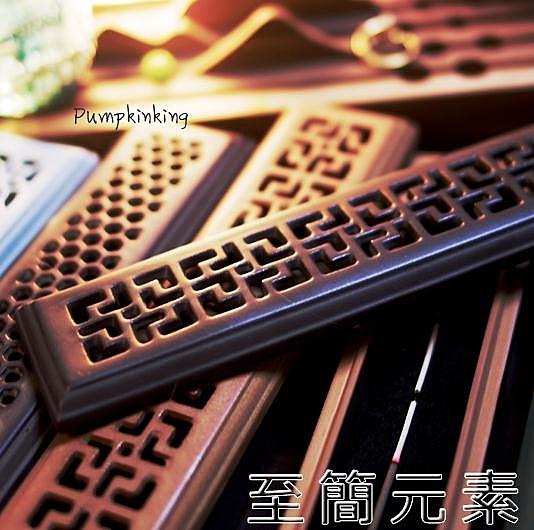 香盒瓜喵熏香工陶瓷古典鏤空香盒臥香盒香立香盤一體  雙十二全館免運