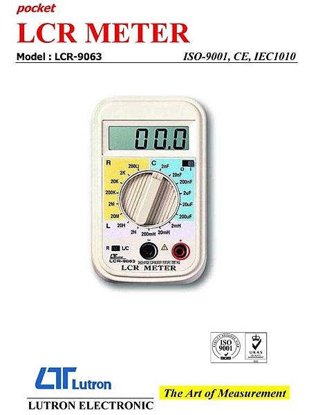 Lutron 路昌 LCR-9063 經濟型LCR錶