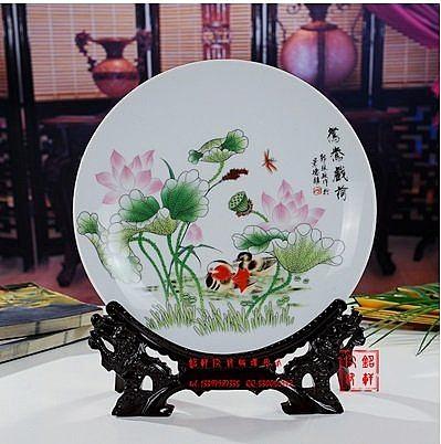 景德鎮瓷器簡約客廳陶瓷花瓶