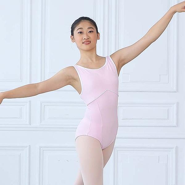 *╮寶琦華Bourdance╭*專業芭蕾舞衣☆成人芭蕾★背心舞衣(內有裡襯可放罩杯)【BDW18B05】