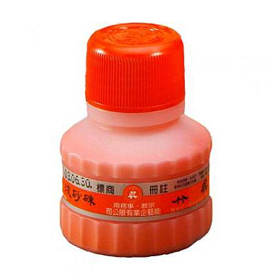 Kuretake 吳竹 紅硃砂液/墨汁 (宗教專用)60cc