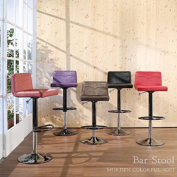 百嘉美 美人魚吧檯椅 高腳椅/5色可選 電腦椅 氣壓椅 立鏡 穿衣鏡 斗櫃 收納櫃 茶几