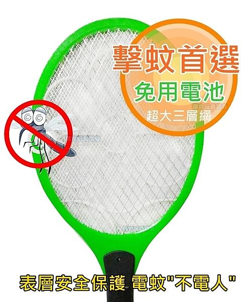 充電式 電蚊拍 特大號 雷蚊拍 防蚊 驅蚊 梅花 充電 免電池 鋰電池【塔克】