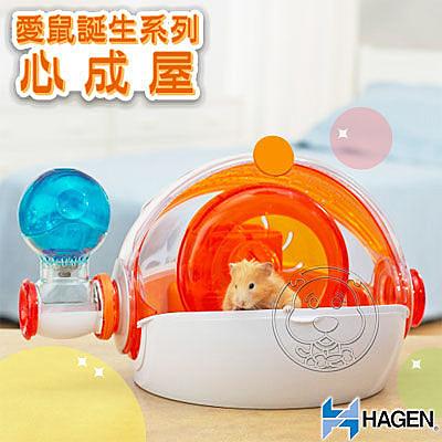 【培菓平價寵物網】 HAGEN 赫根《心成屋》寵物鼠誕生系列