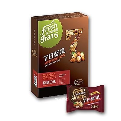 【長青穀典】7日堅果-藜麥三味堅果禮盒 40g x 7入/盒