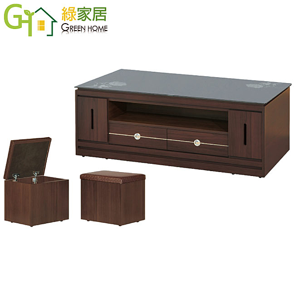 【綠家居】迪夫 時尚4.3尺玻璃大茶几(二色可選+附贈椅凳二張)