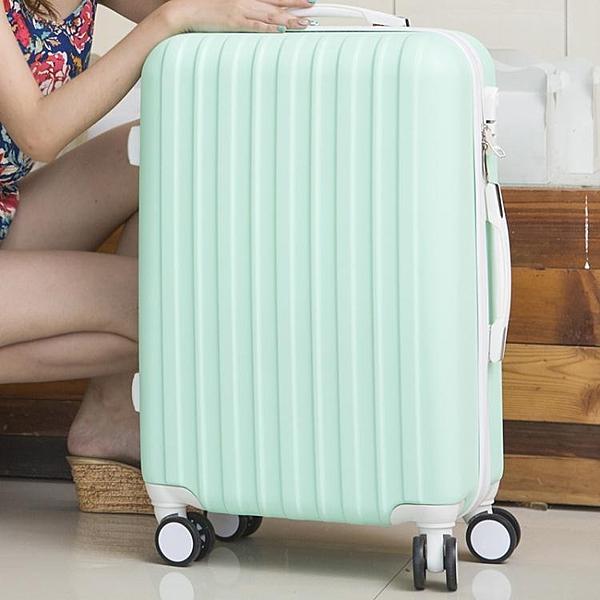行李箱女拉桿箱旅行箱密碼箱學生皮箱子萬向輪24寸26寸小清新  HM