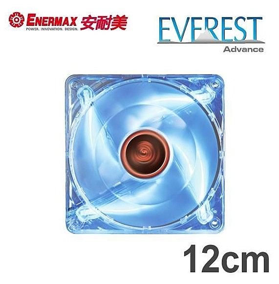 新竹【超人3C】保銳 ENERMAX 12公分 電腦風扇 銀蝠進階版 UCEVA12T