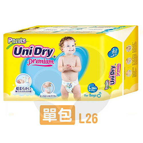 Unidry 優力褲-褲型紙尿褲-男生款(L26片)【佳兒園婦幼館】