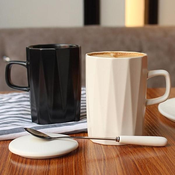 北歐簡約陶瓷馬克杯子咖啡杯情侶辦公室家用創意喝水杯 萬客居