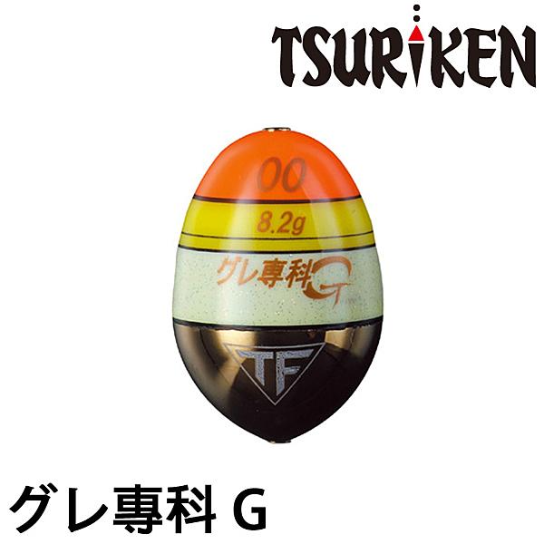 漁拓釣具 TSURIKEN釣研 グレ專科 G [阿波]