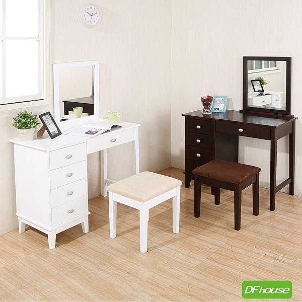 《DFhouse》布蘭琪-法式簡約化妝桌+化妝椅 化妝書桌 梳妝桌 化妝台 鏡檯 梳妝桌 書桌椅 寢室 臥房