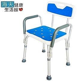 【海夫健康生活館】必翔 EVA坐墊 扶手可拆 高度可調 有背洗澡椅(YK3040)