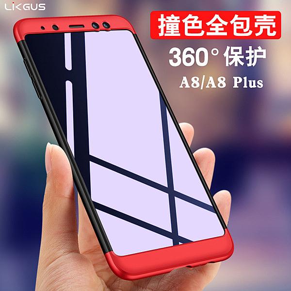 A8 plus 2018手機殼 A8 2018手機殼 A7 2018/a750f手機殼