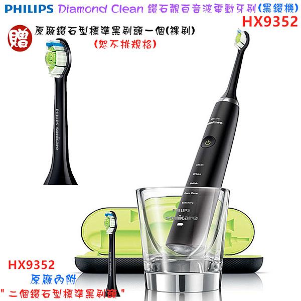 ■ 5種潔牙模式 n■ 7倍牙菌斑清潔力 n■ 玻璃充電座與旅行充電盒