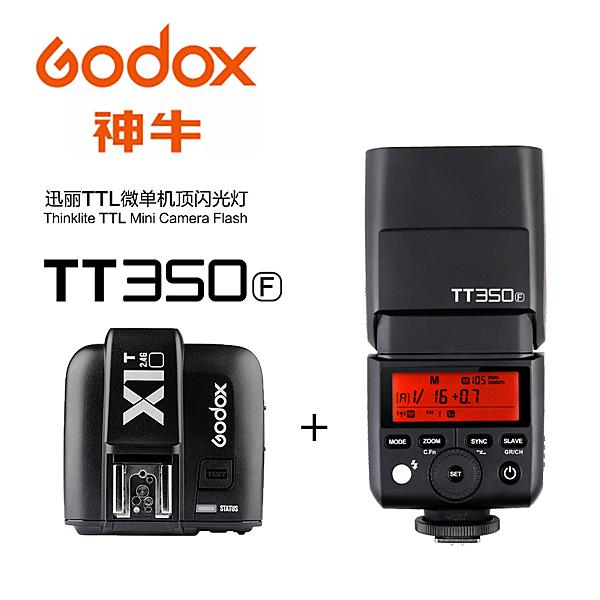 ◎相機專家◎ Godox 神牛 TT350F + X1發射器 TTL機頂閃光燈 Fuji 2.4G 送柔光罩 公司貨