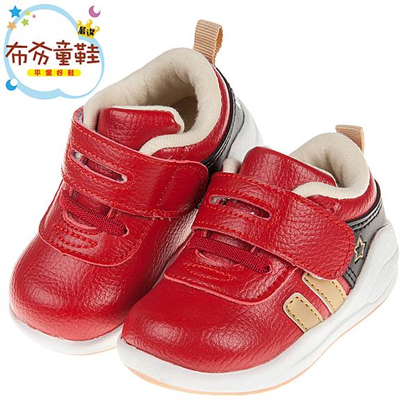 《布布童鞋》帥氣深紅荔枝皮紋寶寶學步鞋(13~18公分) [ O8R28XA ]