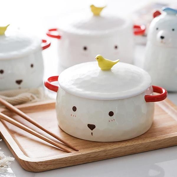 泡麵碗可愛卡通陶瓷泡面碗學生飯碗家用帶蓋雙耳湯碗拉面碗【特價】