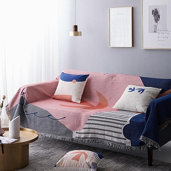 北歐純色緹花沙發巾 沙發布 全蓋沙發套 沙發墊 防塵布 線毯4 (130*160cm)