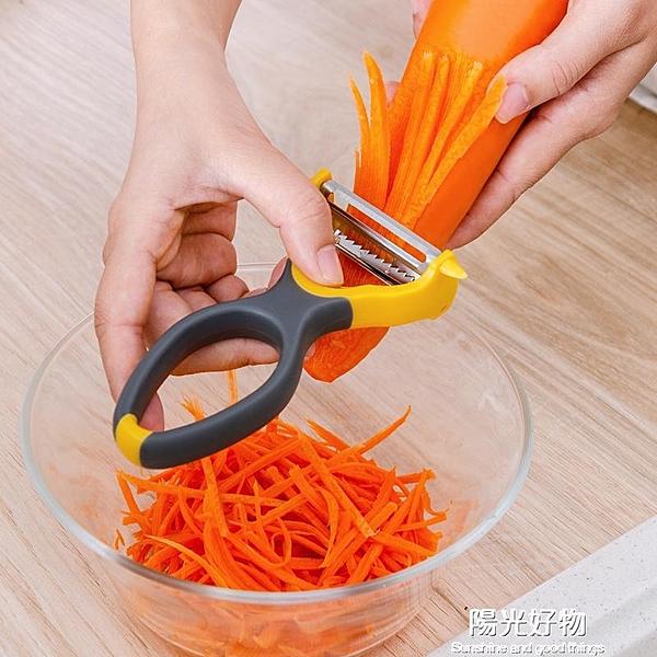 刨絲器馬鈴薯絲刨絲刮絲器廚房蔬果切絲器家用三合一多功能削皮 陽光好物