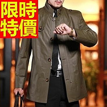 真皮風衣-優質質感歐美精緻長版男皮衣大衣2款62x50[巴黎精品]
