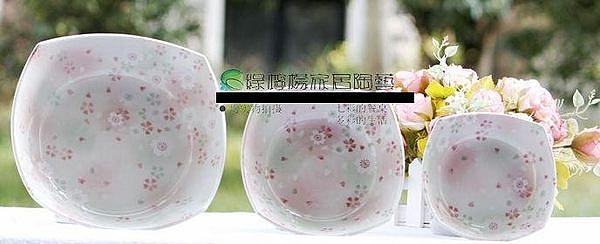 陶瓷 美濃燒 有古窯櫻花 方形 大盤