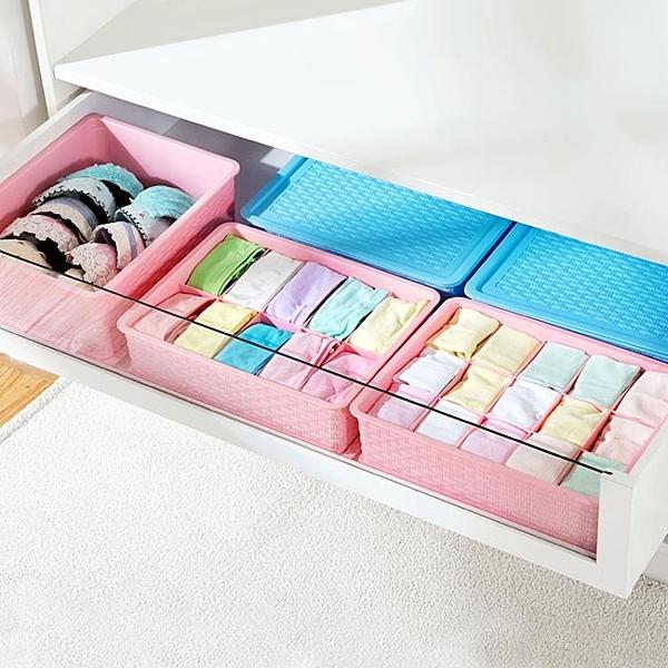 [超豐國際]仿編藤內衣收納盒有蓋文胸盒子 塑料分格內衣褲襪子整理
