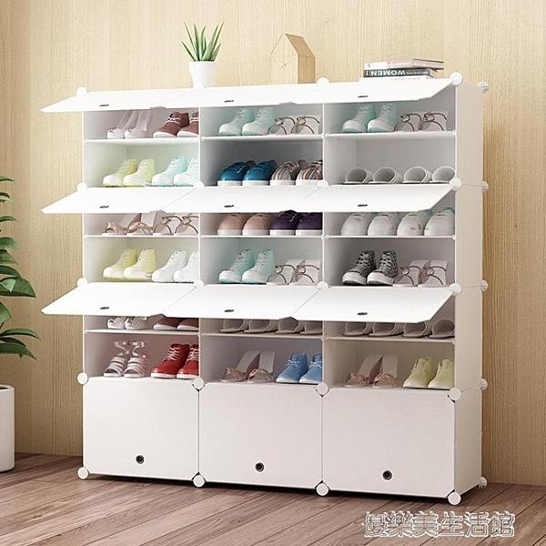 防塵鞋架多層塑料鞋櫃 簡易簡約現代組裝經濟型家用省空間門廳櫃 YDL