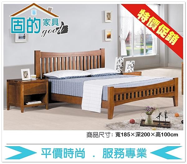 《固的家具GOOD》184-02-ADC 依娜柚木色6尺床台【雙北市含搬運組裝】