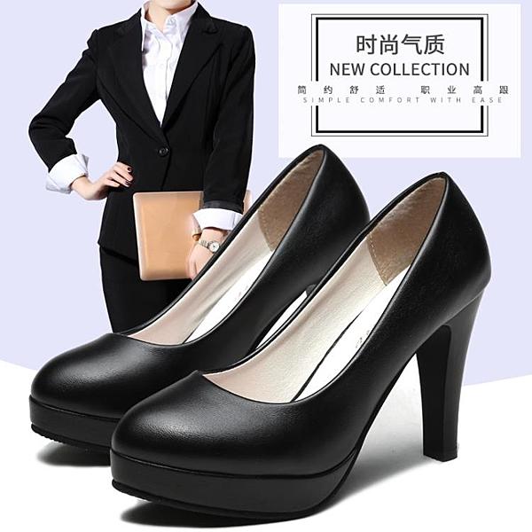 女鞋中跟鞋職業女鞋軟面高跟鞋黑色皮鞋正裝面試白色圓頭中跟禮儀ol工作鞋女 新品