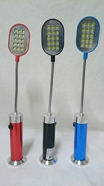 【15LED燈軟管磁鐵手電筒】420820 照明 登山 露營 釣魚【八八八】e網購